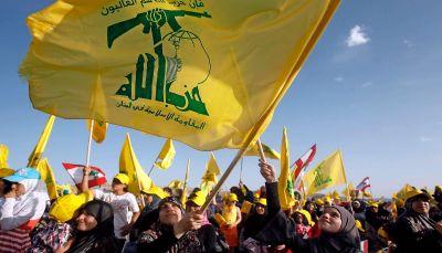 أمريكا تصعد الضغط على حزب الله وتعرض مكافأة للقبض على مسؤولين