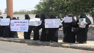 أمهات المختطفين والمخفين في سجون الحزام الأمن ينفذن وقفة احتجاجية بعدن