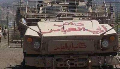 """تعز: قتيلان في اشتباكات داخلية بين مسلحين من كتائب أبو العباس في """"مقبنه"""""""
