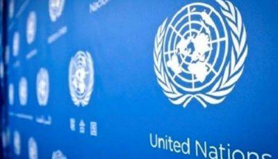الأمم المتحدة تعتذر للحكومة عن لقاء ممثل لها مع  وزير في حكومة الإنقلابيين بصنعاء