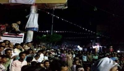أبناء تعز يحتفلون بالذكرى الـ54 لثورة 14 أكتوبر