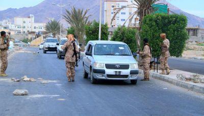 منظمة عربية: جرائم الإمارات بجنوب اليمن تهدد نسيجه الاجتماعي