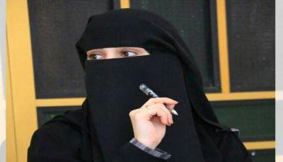 """تأهل الإعلامية اليمنية ملاك الحكيمي لنهائي برنامج"""" الملكة"""" العربية"""