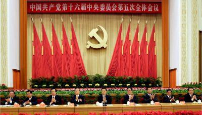 لا فاكهة ولا جمبري على قائمة طعام مؤتمر الحزب الشيوعي بالصين