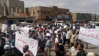 معلمو البيضاء يتهمون اليونيسيف بالتواطئ مع الحوثيين لاستبعادهم من الحافز المالي