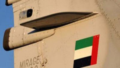 الإمارات تعلن مقتل جنديين بتحطم طائرتهما لتكون الخامسة منذ تدخل التحالف