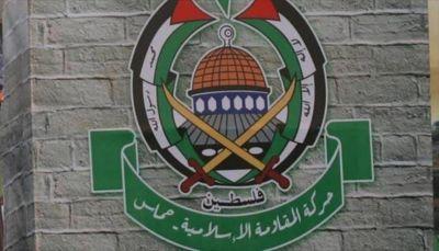 """حماس"" تحذر من نقل واشنطن سفارتها إلى القدس"