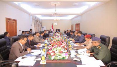 مجلس الوزراء يؤكد انتظام في صرف مرتبات قوات الجيش الوطني
