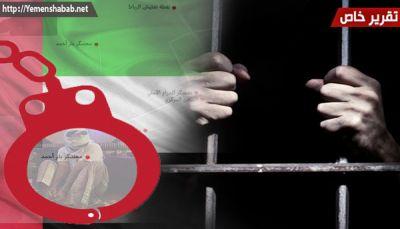 """"""" الأمعاء الخاوية"""" سلاح المعتقلين للتحرر من سجون الإمارات بعدن (تقرير خاص)"""