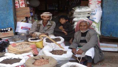 كيف ساهمت المضاربة في التسريع بتهاوي الريال اليمني؟