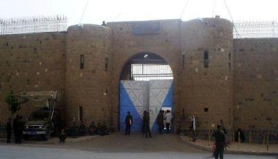 أمهات المختطفين: مليشيا الحوثي تعتدي على 3 مختطفات في السجن المركزي بصنعاء