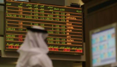 تراجع كبير لأسعار الأسهم هذه السنة في بورصات الخليج وأولها الإمارات