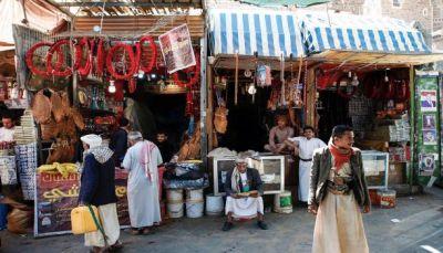 خبير اقتصادي: جبايات الحوثيون على التجار تهدد بوقف النشاط التجاري في اليمن