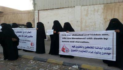 أمهات المختطفين يناشدن المنظمات التدخل لإطلاق سراح ذويهن بسجون الحوثي