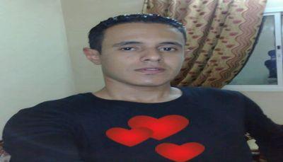 """اللاعب """"بلعيدي"""" حرا بعد عام من الاعتقال.. ماذا عن أمثاله من الأبرياء في سجون الإمارات باليمن؟"""
