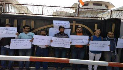 سفارة اليمن بباكستان توضح ملابسات تدخل الشرطة ومنع الطلاب من الاعتصام