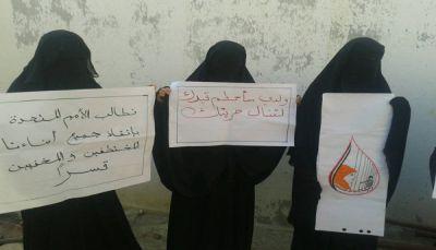 أمهات المختطفين تطالب بتحرك أممي لإطلاق سراح 341 مختطفا بحجة