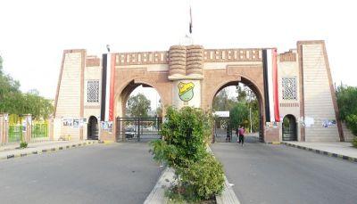 """أكاديميون بجامعة صنعاء مهددون بالطرد من منازلهم بسبب تراكم """"الإيجارات"""""""