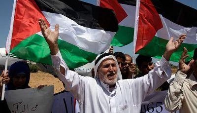 """الفلسطينيون يعتزمون تنظيم مسيرة في لندن تنديدا بـ100عام على وعد """"بلفور"""""""