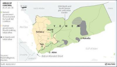 """""""يمن شباب نت"""" ينشر تفاصيل اليمنيين المصنفين ضمن قائمة """"الإرهاب"""" الأمريكية الأخيرة وحيثيات تصنيفهم (ترجمة خاصة)"""