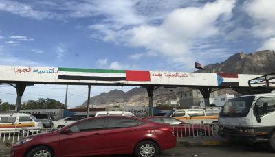 هيومن رايتس: على الإمارات ووكلائها اليمنيين التوقف عن سوء معاملة المحتجزين