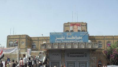 تعز: مدير مكتب المالية يستقيل على خلفية تهديدات