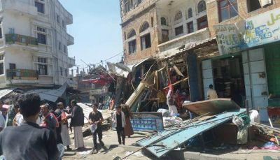 إب: سلطات الإنقلابيين تزيل عشرات الأكشاك والبسطات في ظل وضع معيشي صعب