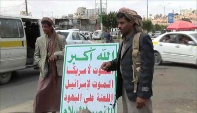 مليشيا الحوثي تختطف عشرات المسافرين والعمال في الخطوط العامة بإب