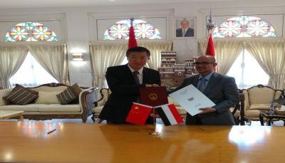 الصين تعفى اليمن من ديون بلغت نحو 720 يوان