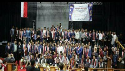 تكريم الطلاب اليمنيين الخريجين والمتفوقين في كافة الجامعات الأردنية