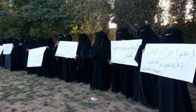 رابطة أمهات المختطفين تؤكد وفاة مختطف بسجن الحوثيين بصنعاء