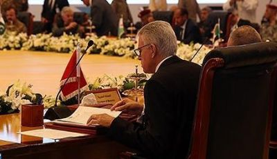 المغرب يجدد التزامه بضرورة الحفاظ على سيادة اليمن ووحدته الترابية والوطنية