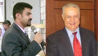 """نجل الرئيس"""" سالمين"""" القائم بأعمال محافظ عدن يواجه مصير المفلحي(تقرير خاص)"""