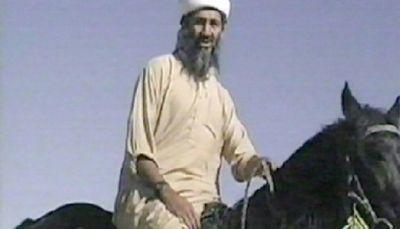 """وكالة الاستخبارات الأمريكية تنشر أرشيفا يتضمن""""يوميات بن لادن"""" وعلاقاته بإيران"""
