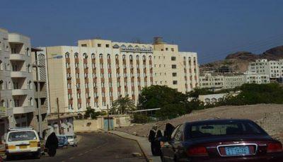 """قيادة"""" عدن"""" تطالب بتسليم مبنى المحافظة وتمكين القائم بأعمال المحافظ من مزاولة عمله"""