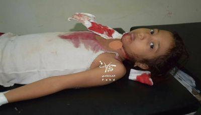 تعز: مقتل و إصابة خمسة مدنيين بقصف للمليشيات الانقلابية شرق المدينة