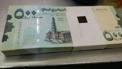 """الحوثيون ينهبون 50 مليون ريال من محلات الصرافة وبائعي الذهب بـ""""البيضاء"""""""