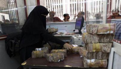 تقرير اقتصادي: الحوثيون يدفعون ديون اليمن الى مستويات خطيرة