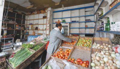 تقديرات بارتفاع أسعار السلع في اليمن الى 500 % في حال استمرار تدهور العملة