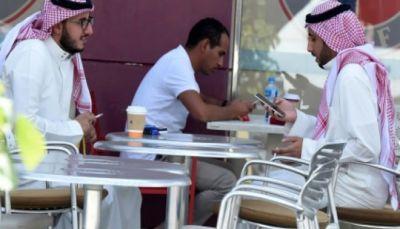 الرياض تؤكد أن لا معاملة خاصة للموقوفين على خلفية قضايا فساد