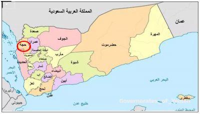 """مسئول يمني: رصدنا تحركات أربعة خبراء من إيران و """"حزب الله"""" في محافظة """"حجة"""""""