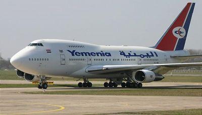 """""""اليمنية"""" تستأنف رحلاتها الجوية من عدن إلى الرياض وعمان"""