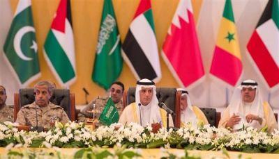 التحالف العربي يغلق جميع منافذ اليمن مؤقتا ويسمح بدخول وخروج طواقم الإغاثة