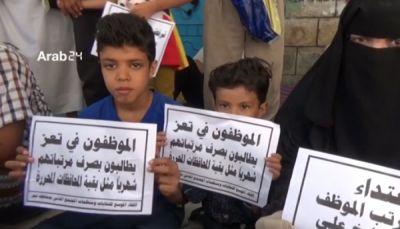 مدارس تعز تهدد بإيقاف التعليم احتجاجاً على انقطاع صرف المرتبات