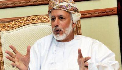 وزير خارجية عمان: حدودنا مفتوحة لكل اليمنيين المغادرين والعائدين لبلادهم