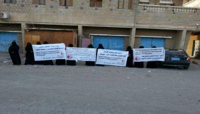 الحديدة: الحوثيون يعذبون المختطفين حتى إصابتهم بحالات نفسية
