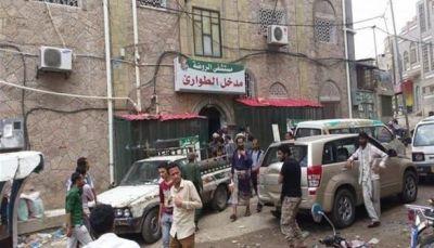 """مقتل وإصابة ثلاثة أطفال في قصف حوثي على أحد الأحياء شمال """"تعز"""""""