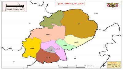 """الضالع: إصابة طفل وتدمير سيارتين في قصف حوثي غرب """"مُريس"""""""