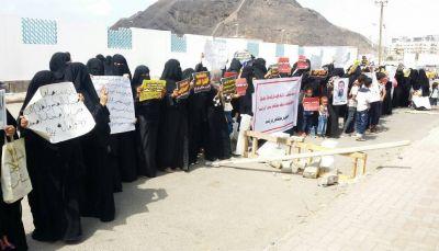 باكستان تطلق سراح اثنين من المعتقلين اليمنيين في سجونها