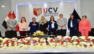 جامعة سيسر بايخو تمنح توكل كرمان الدكتوراه الفخرية في القانون الدولي